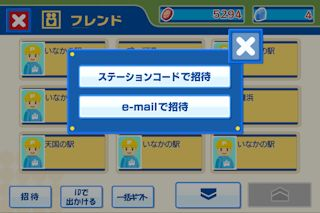 IMG_0864a.jpg